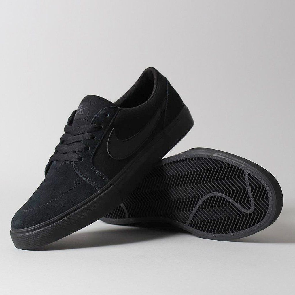 Nike SB Satire II Shoes