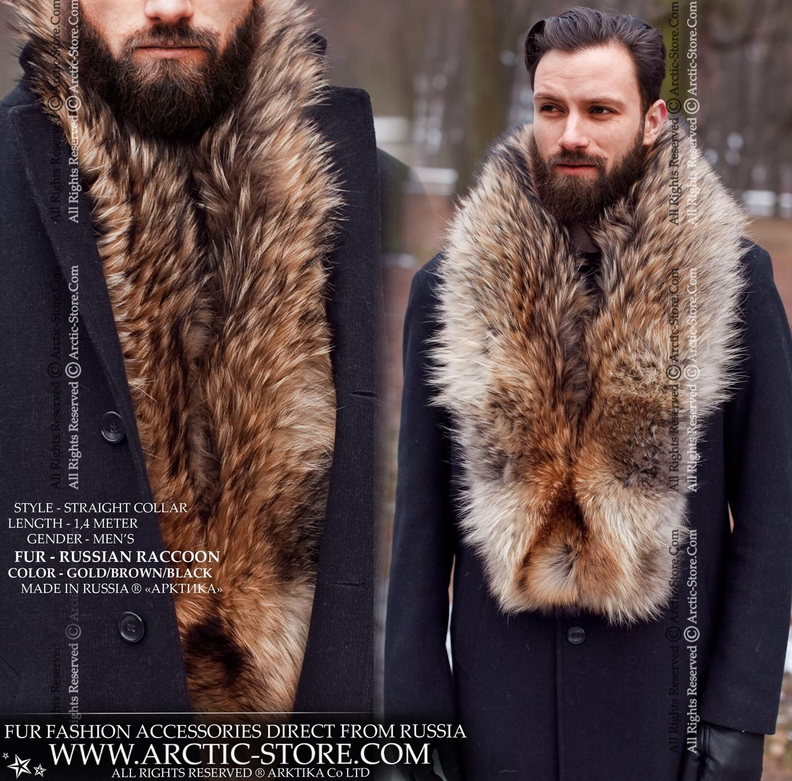 Our men's Russian fur boa will certainly keep you warm and looking great cold season. This luxurious 140 centimeters of raccoon fur is the ultimate winter fashion accessory. Truly fashionable men will appreciate the styling and warmth of this new raccoon fur boa. Made of Russian raccoon fur Boa measures approximately 140 cm long by 18 cm wide.