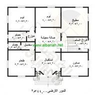 اريد تصميم منزل مساحته 120م Family House Plans House Layout Plans Model House Plan