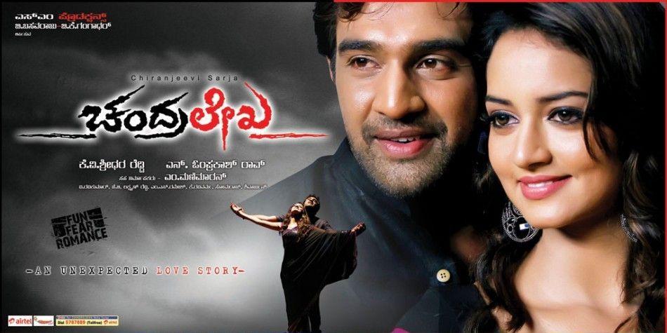 Prema Katha Chitram Kannada Remake Chandralekha A Hit For More Reviews Click Here Http Www Thehansindia Com Posts I Songs Mp3 Song Download Kannada Movies