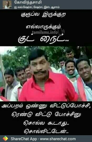 Pin By Priyakumar On Good Morning Comedy Quotes Good Night Messages Comedy Memes