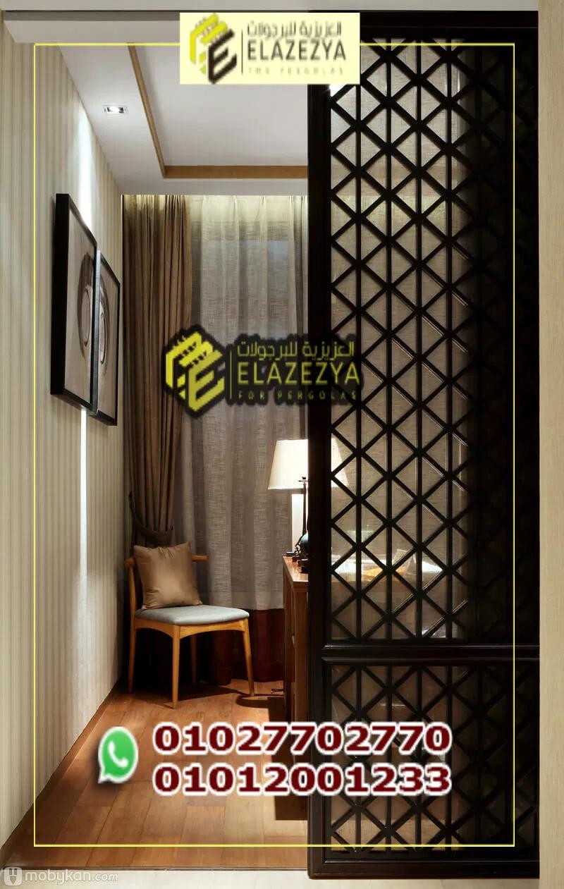 بالصور اشكال بارتشن خشب متحرك للبيع 01027702770 العزيزية للبرجولات Home Decor Decals Home Decor Decor