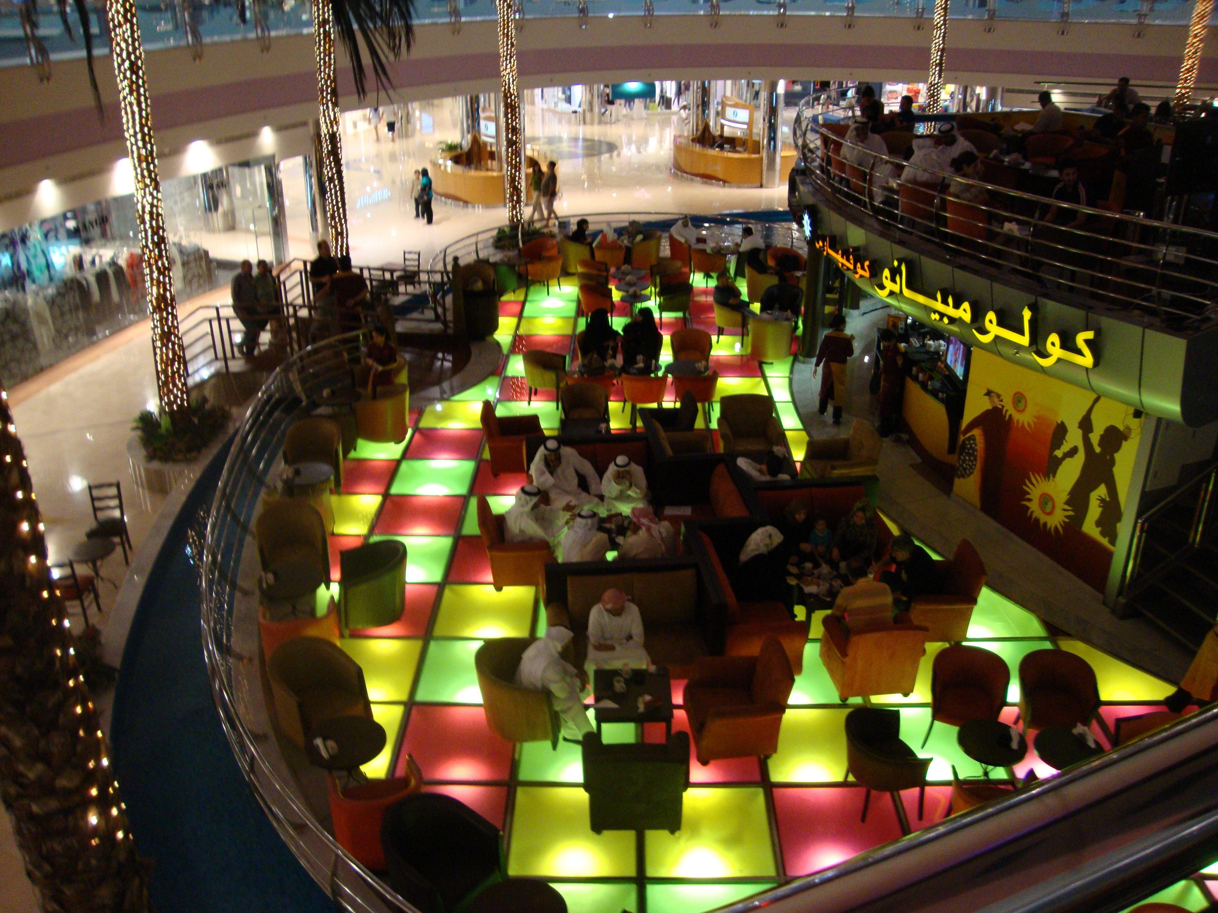 Shopping al Arab