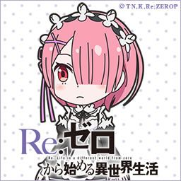 Special Tvアニメ Re ゼロから始める異世界生活 オフィシャルサイト アニメ ゼロから始める異世界生活 異世界