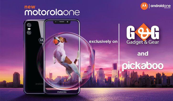 দশর বজর মটরল ওয়ন in 2019 Tvs, Galaxy phone, Phone