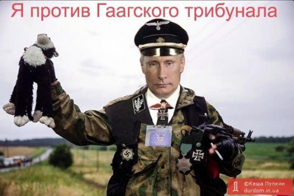 Столтенберг - Макрону: Противостоять РФ и бороться с терроризмом можно одновременно. Одно другому не мешает - Цензор.НЕТ 661