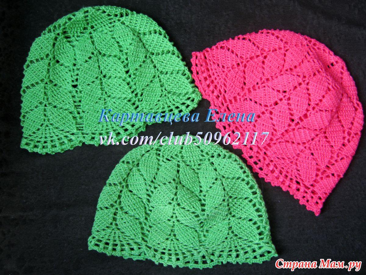 Tanti modelli di cappellini all  uncinetto per bimba con schemi 63cb37ad60fa