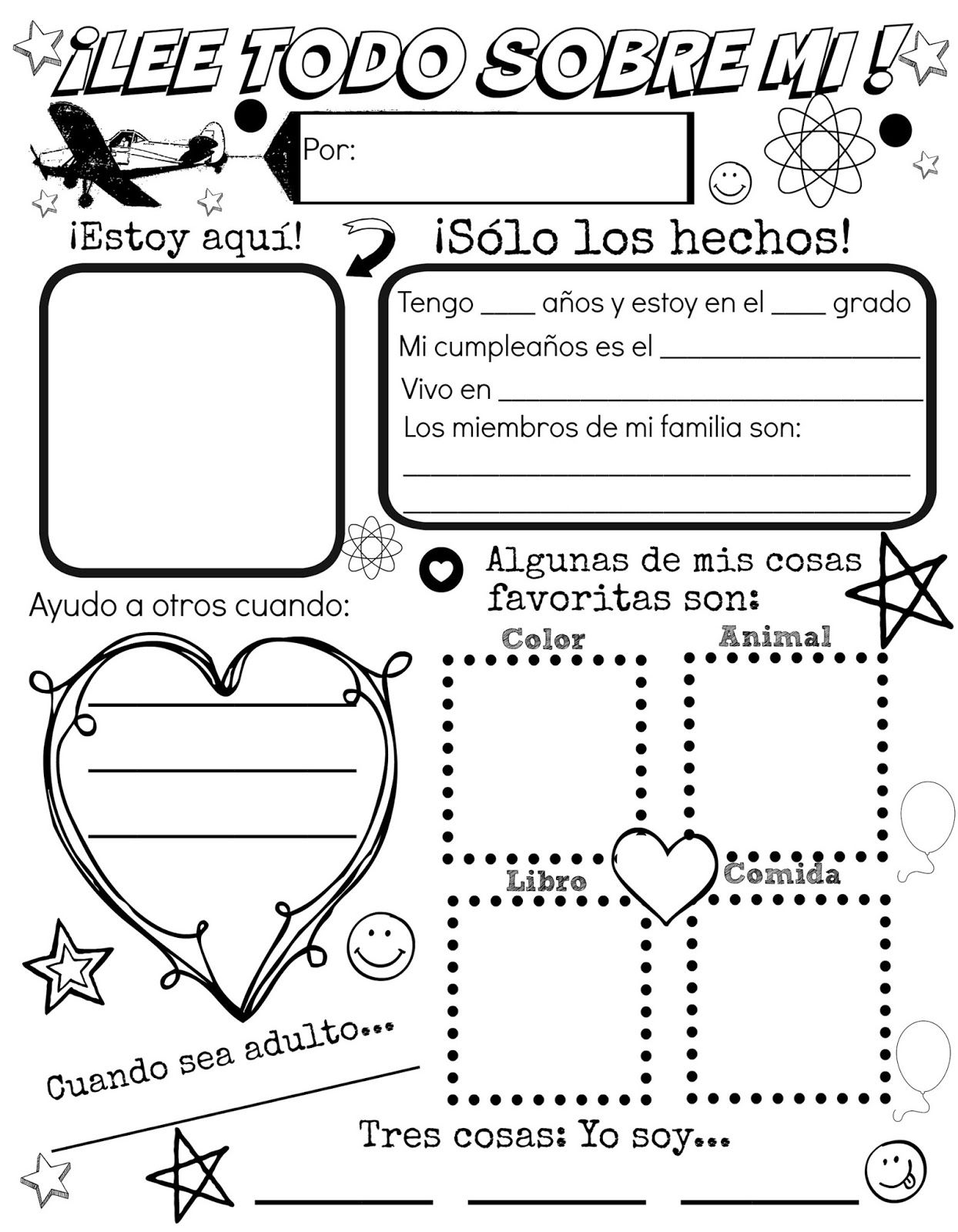 All About Me Free Spanish Printable