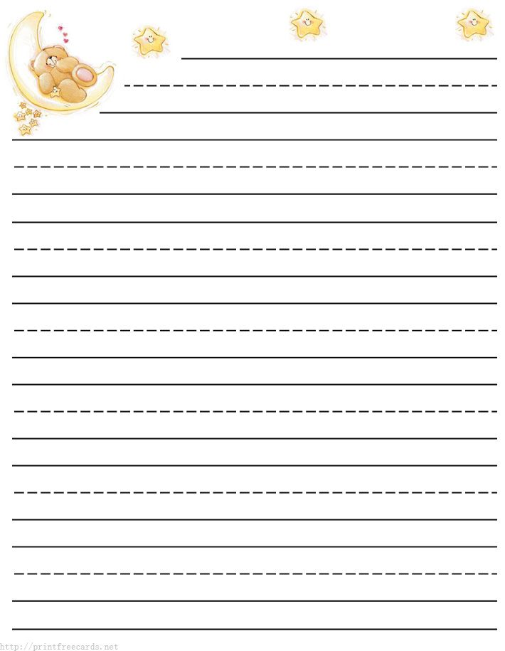 teddy bear free printable stationery for kids, primary lined teddy - printing on lined paper