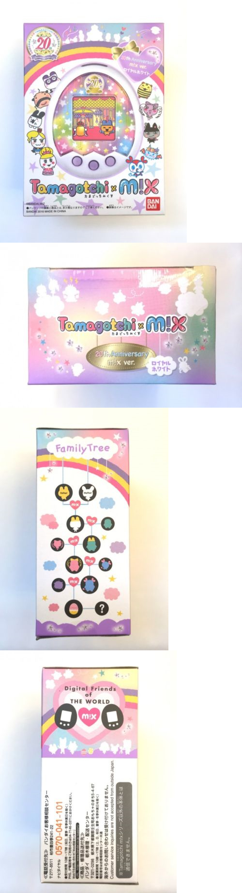 Pin by jamie schumacher on tamagotchi pinterest 20th anniversary ebay 20th anniversary free shipping royals royalty 20th birthday royal families geenschuldenfo Image collections