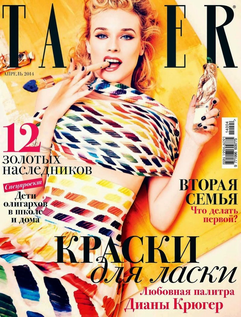 Diane Kruger Turns on the Charm for Ellen von Unwerth in Tatler Russia Shoot