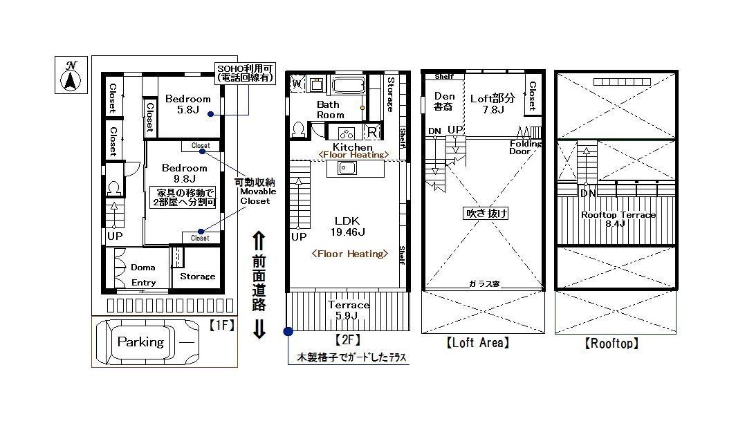 別荘ライクな天井高5mの大空間ldk 画像あり 空間 別荘 物件