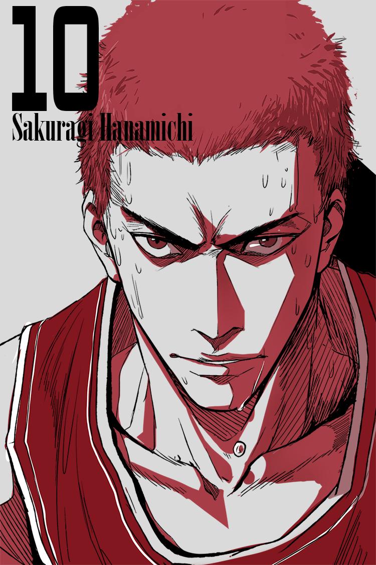 hanamichi sakuragi slam dunk pinterest slam dunk