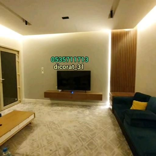 Decor House ديكور خشب مجلس رجال ديكور مدخل خشب مجالس نساء اشكال ديكورات خشب لتواصل الرياض 0535711713 Video In 2021 Home Decor Home Decor