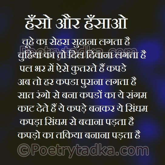 Profile picture images with quotes in hindi