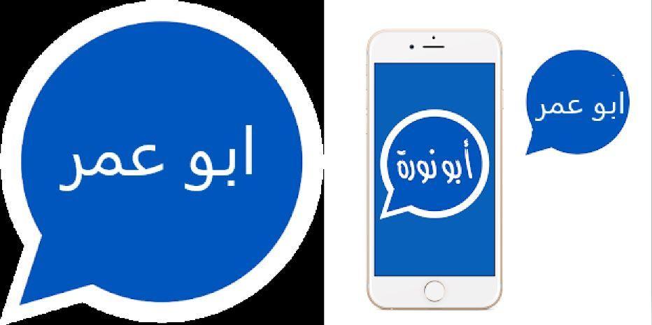 بديل واتس اب الذهبي واتساب بلس ابو عمر ابو نورة Nowhatsapp ضد الحظر Charger Pad Electronic Products Pad