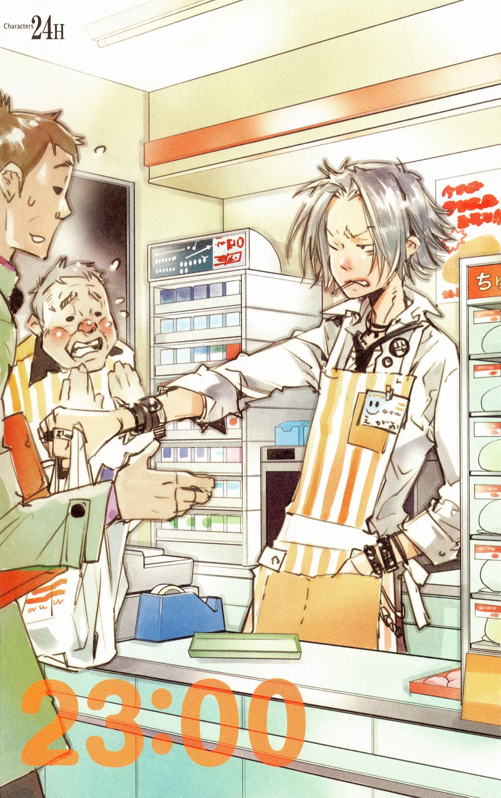 Katekyo Hitman Reborn Khr Gokudera Hayato Working As A Clerk