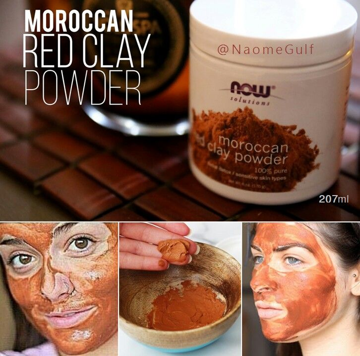 ماسك الطين المغربي الأحمر من شركة ناو طين نقي وطبيعي 100 يناسب اصحاب البشرة الحساسة يعمل على إزالة الخلايا الم Moroccan Red Clay Red Clay Pure Products