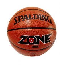 Spalding Zone Basketball Size 7 Basketball Basketball Basketball Hoop Basketball Schedule