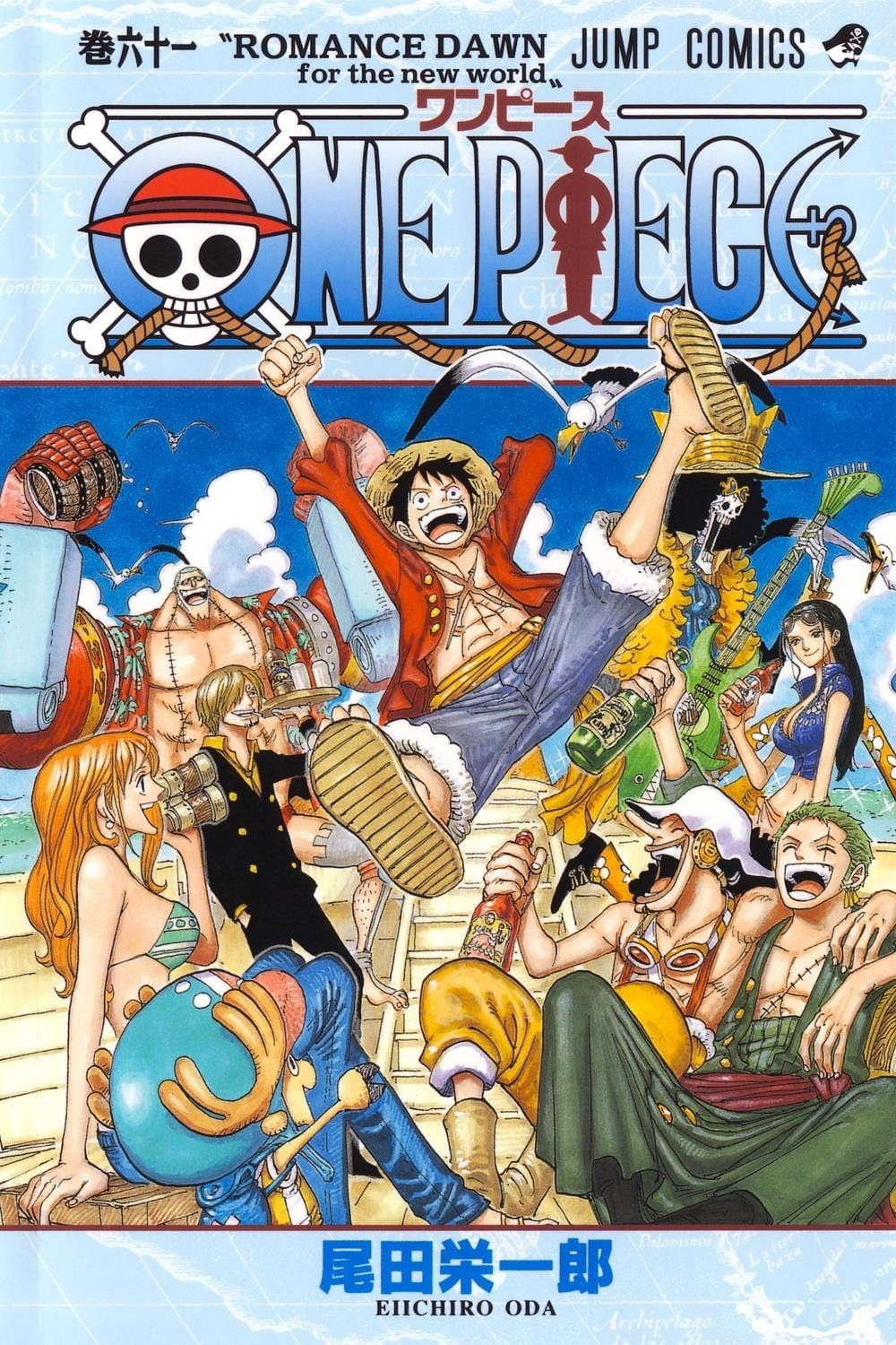 35 awesome one piece tattoos for the straw hat pirates