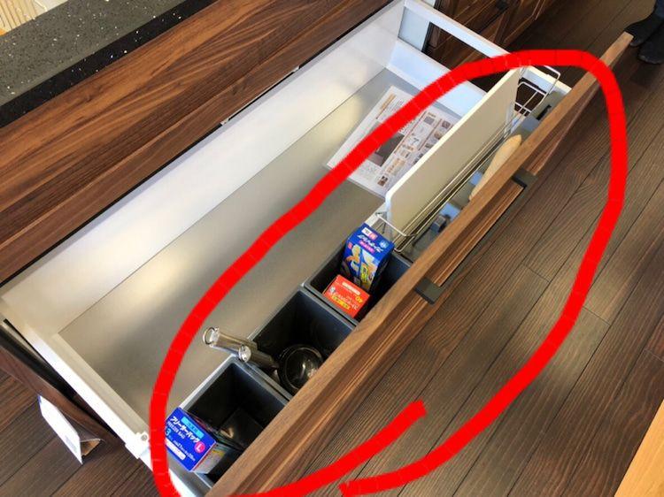 ウッドワンキッチンの見積もり公開 ミーレ食洗機が ウッドワン ミーレ I型キッチン