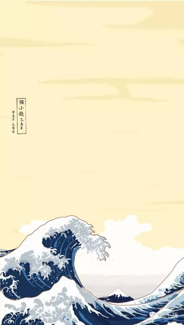 Ocean Backgrounds With Images Art Wallpaper Iphone Cute Wallpaper Backgrounds Homescreen Wallpaper