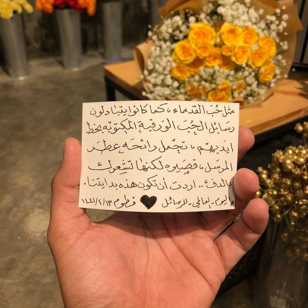 Girls اليوم العالمي للرسائل هدية المحرق الدمام Happynewyear زواجات رمضان Birthday مسكة عروس Teacup Candles Flower Bouquet Wedding Birthday