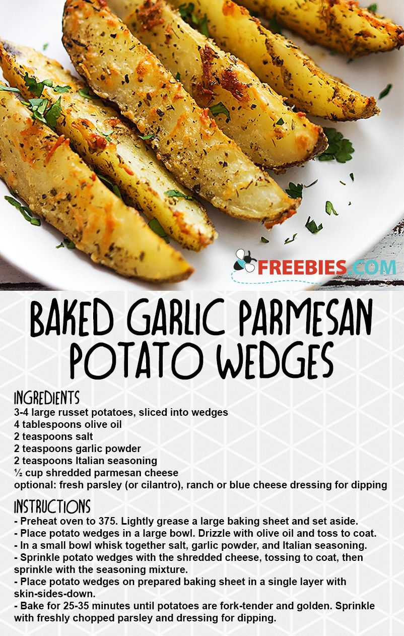 Yum! Potato wedges make the best side-dish, jazz them up with garlic and parmesan cheese in this recipe. #russetpotatorecipes