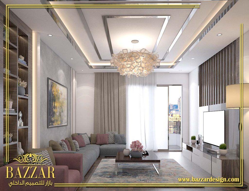 Bazzardesign Com مجالس نساء فخمة تصميم داخلي مصمم مجالس نساء بالخبر الوان مودرن Home Decor Home Ceiling Lights