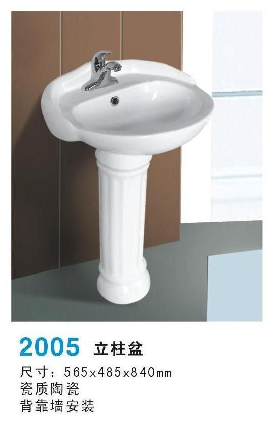 Item No.:TP-20122005  Economic Basin with Pedestal 1.New style,Self-clean glaze 2.Single or three tapholes 3.Competitive price,top quality. Material:Ceramic Size:565*485*840mm Fixing to wall with back. Min. Order Quantity:100Pieces Payment Terms:T/T only Delivery Time:30-40 days.Packaging Details:5 layer standard exporting master carton; extra packing patterns are provided as per customers' request.If you want to buy it, please email us at tophandvip@foxmail.com.
