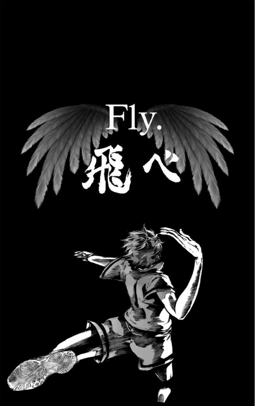 Haikyuu Wallpaper Follow Me On Instagram Isolated78 In 2020 Haikyuu Anime Haikyuu Wallpaper Cute Anime Wallpaper
