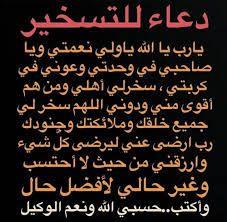 Clique Sur L Epingle Et Decouvre Les Meilleures Citations Islam Facts Islamic Phrases Islam Beliefs