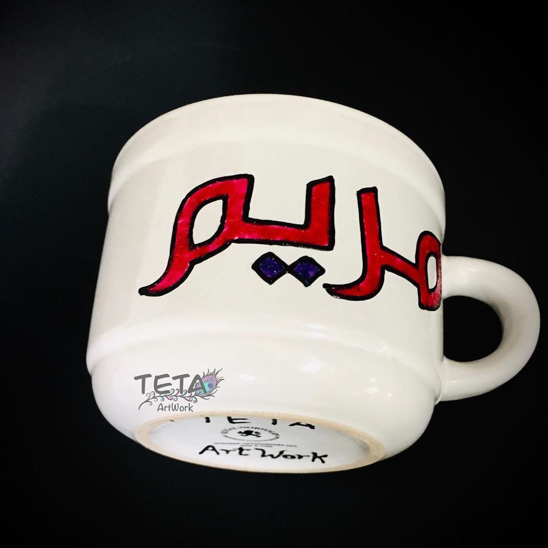 Pin On Mugs Cups