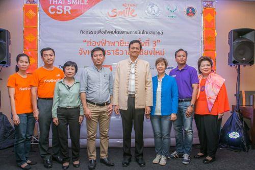 ไทยสมายล์สานต่อโครงการท่องฟ้าพายิ้มครั้งที่ 3 นำ 30 เยาวชนจากนราธิวาสบินลัดฟ้าเปิดโลกการเรียนรู้ที่เชียงใหม่ - http://www.thaimediapr.com/%e0%b9%84%e0%b8%97%e0%b8%a2%e0%b8%aa%e0%b8%a1%e0%b8%b2%e0%b8%a2%e0%b8%a5%e0%b9%8c%e0%b8%aa%e0%b8%b2%e0%b8%99%e0%b8%95%e0%b9%88%e0%b8%ad%e0%b