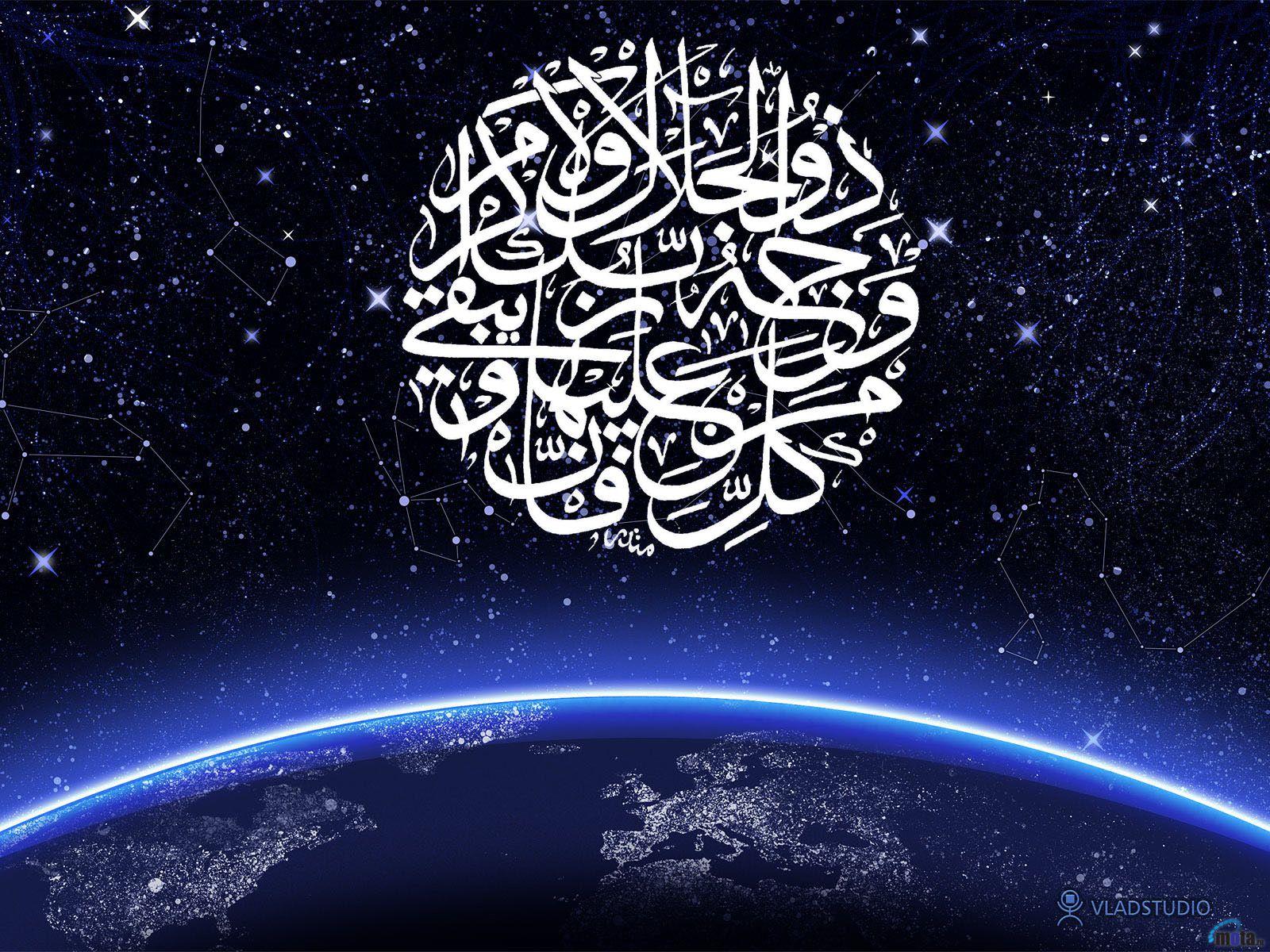 islam wallpaper 786 islamic