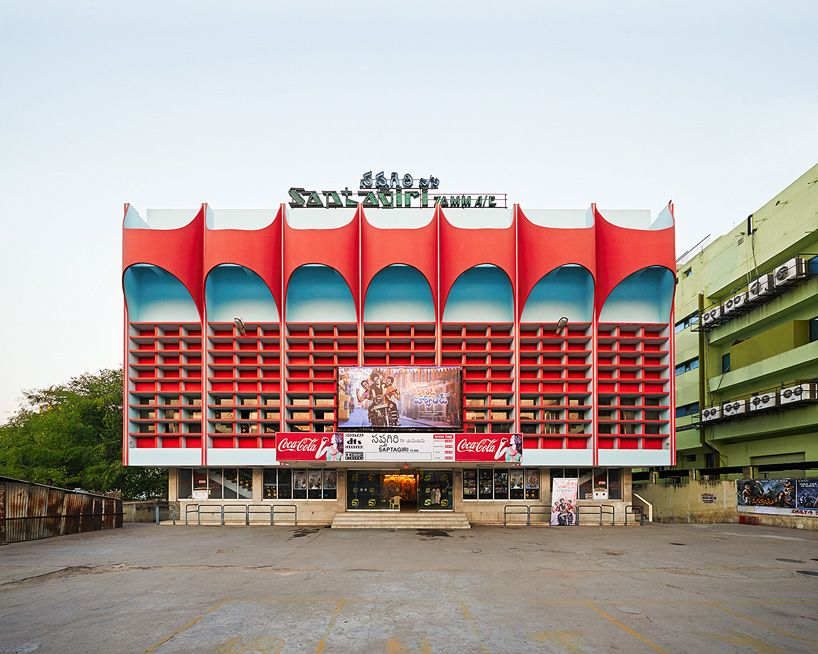 Vibrant faades animate movie theater architecture in south india vibrant faades animate movie theater architecture in south india altavistaventures Images