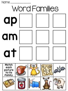Word Families Worksheets and Puzzles Bundle | Word Work/Phonics/Word ...