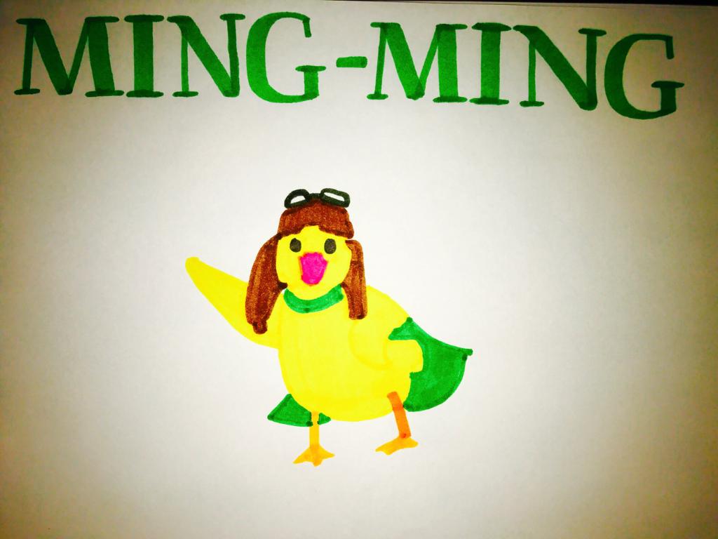 Ming Ming Wonder Pets Favorite Tv Shows Pets