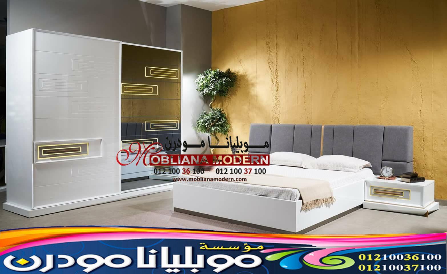 اثاث مودرن 2020 2021 سامح العوضي للاثاث المودرن In 2020 Home Decor Home Room