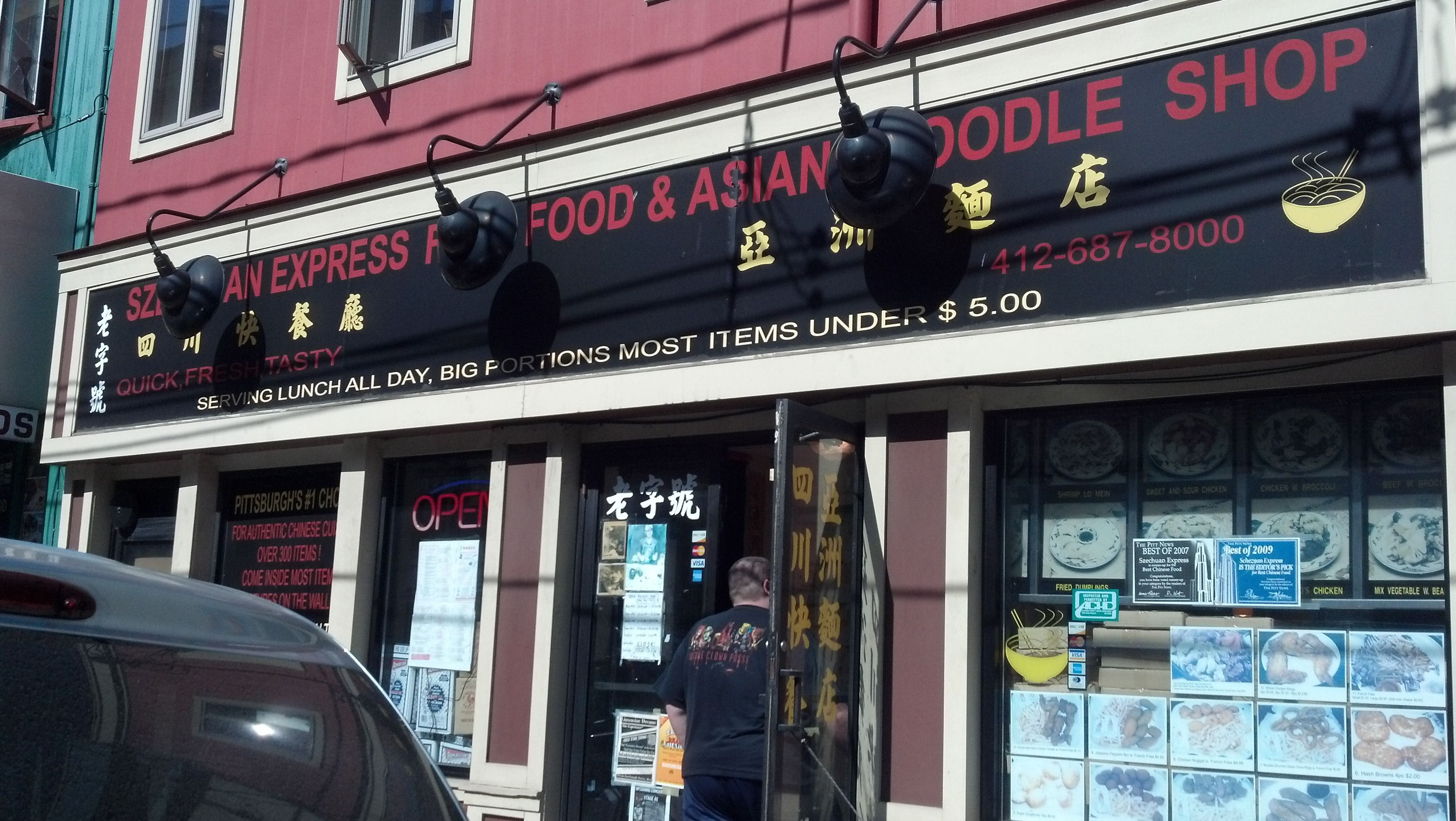 Szechuan Express On Oakland Ave Is A Student Staple For Its Large