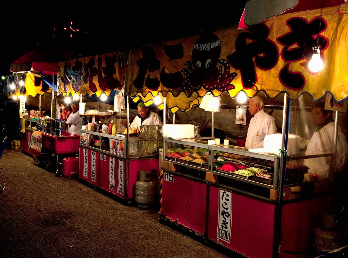 Exciting Things To Do In Tokyo City Japan Food Stands Street Food Asian Street Food