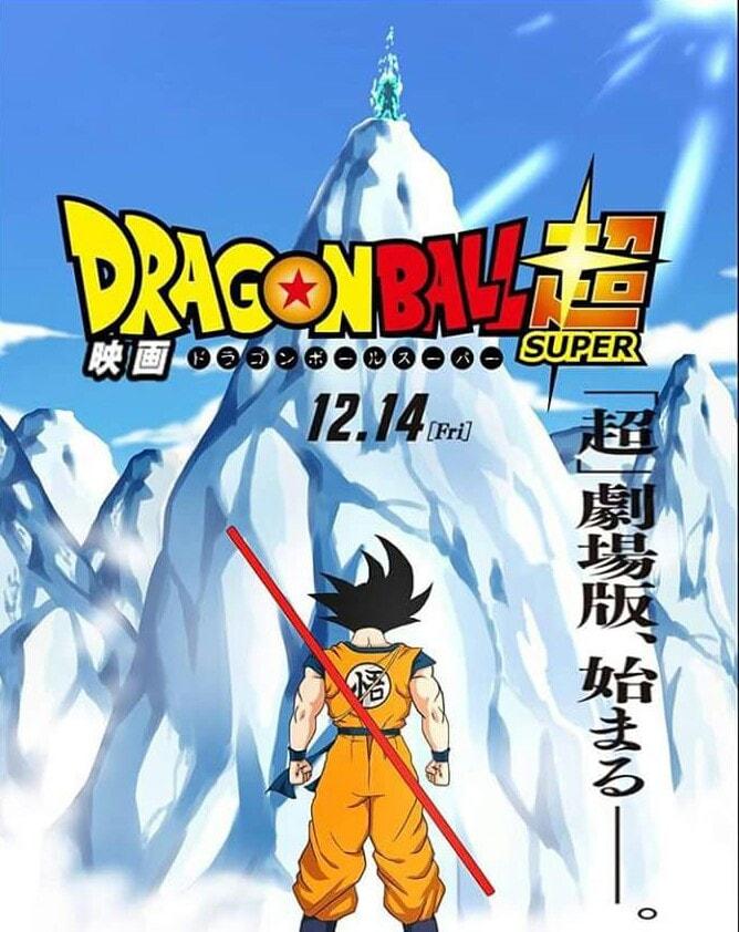 29597586 1135988089877077 8275811979054005835 n png 668 842 dragon ball super goku anime dragon ball gt
