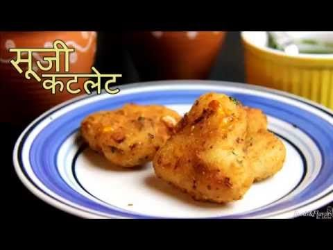 Bbreakfast recipe hindi suji veg cutlet easy snacks recipes to make suji cutlet rava cutlets recipe easy evening tea snacks recipes veg party starters appetizer dish ideas foods and flavors forumfinder Image collections