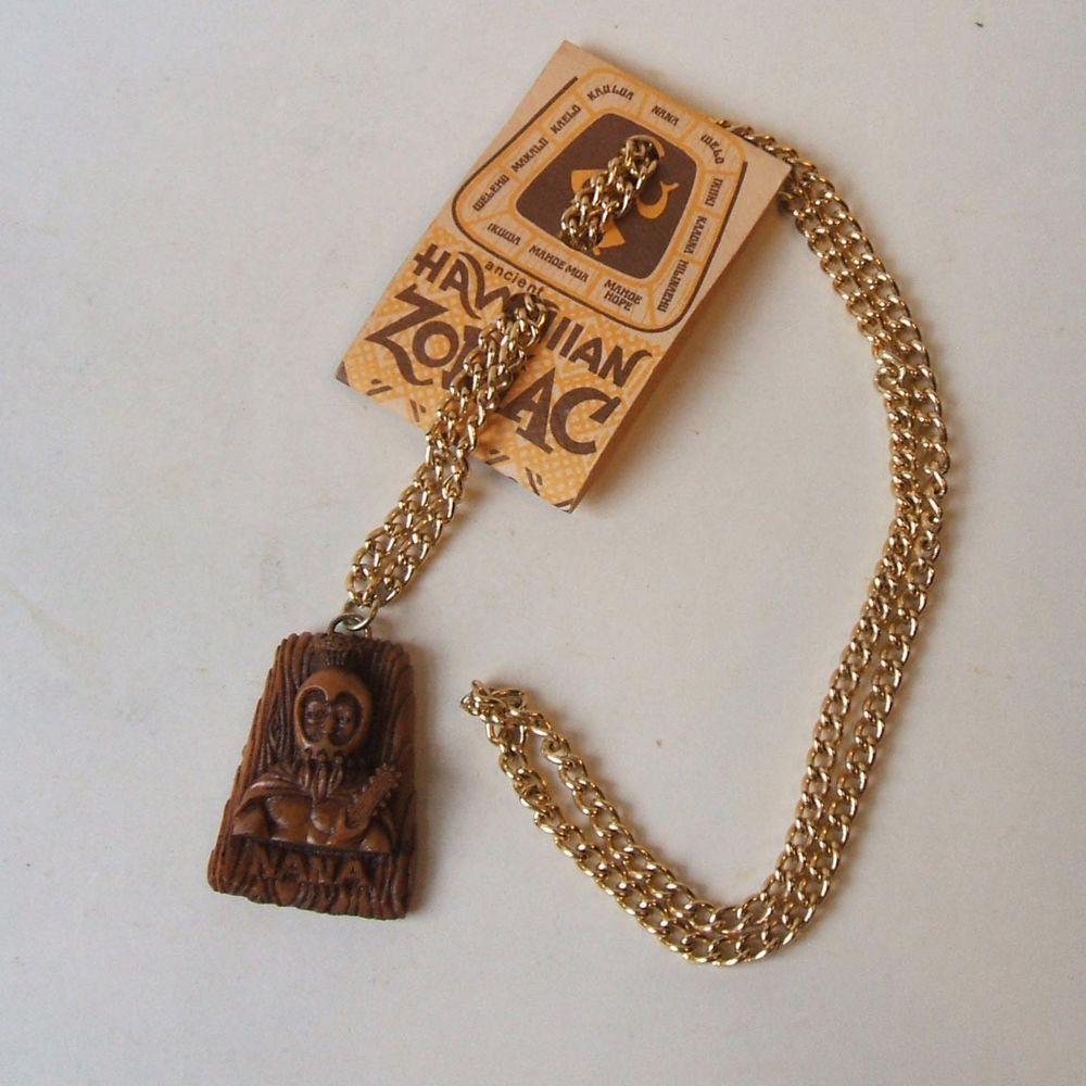 Coco joeus hapa wood aries nana crusader zodiac pendant necklace