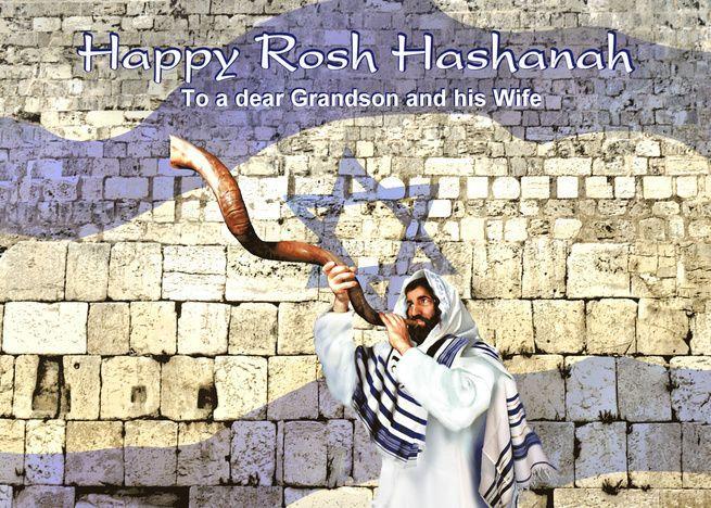 To Grandson and His Wife, Happy Rosh Hashanah, Shofar at Western Wall card #happyroshhashanah To Grandson and His Wife, Happy Rosh Hashanah, Shofar at Western Wall card #Ad , #affiliate, #Happy, #Rosh, #Grandson, #Wife #roshhashanah