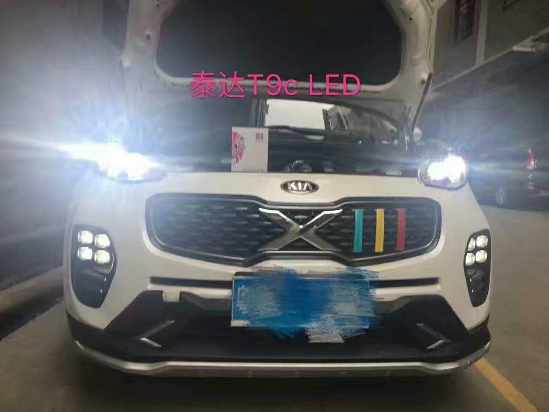 Kia Kx5 Install Tai Da T9c Led Car Headlamp