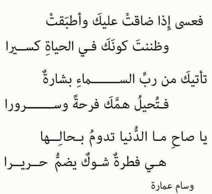قصيدة سعد بن جدلان كسر الخواطر ومجموعة من اجمل القصائد للشاعر السعودي Beanie Hats Fashion