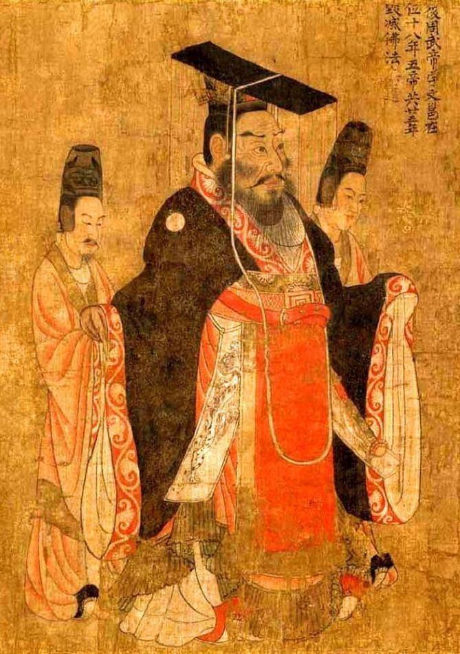 emperor wu ti