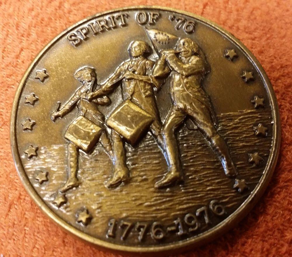 us bicentennial coins 1976