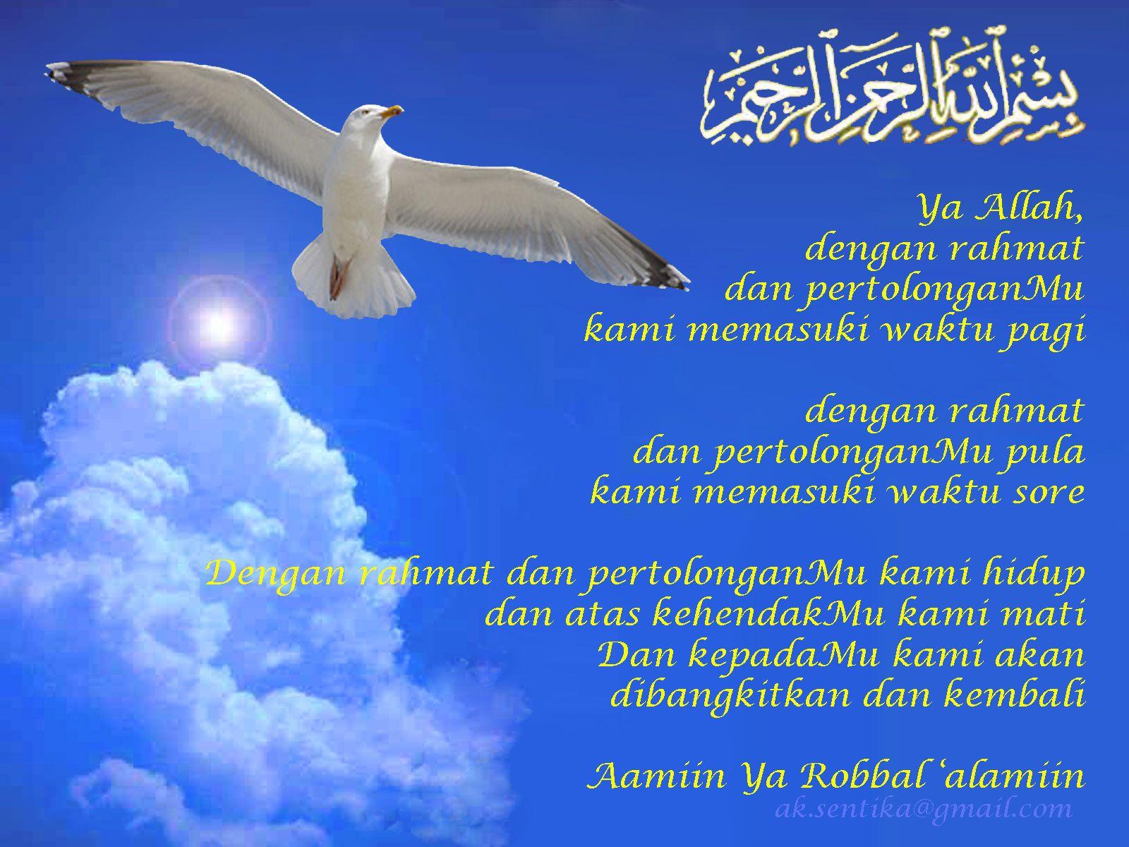 Gambar Kata Doa Islami Pagi Hari Nusagates